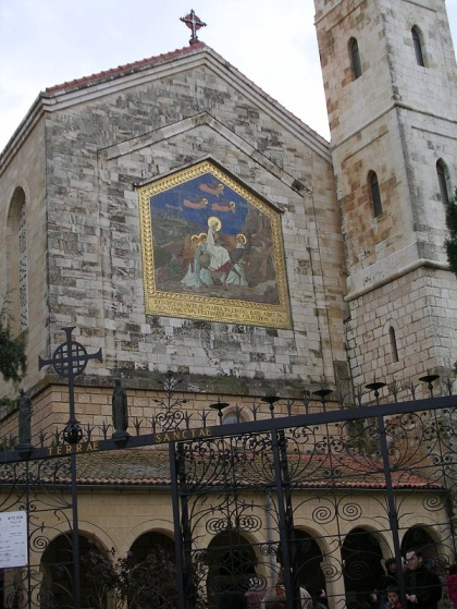 Ain Karem (TerraSantaLibera Pilgrimage 2007)