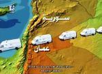 ambulances-syrian-jordan-border