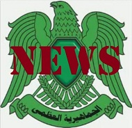 Libyan Free Press Network