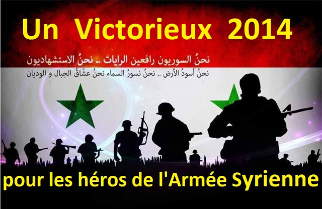 A Victorious Year 2014 to the heroes of SAA-FRA