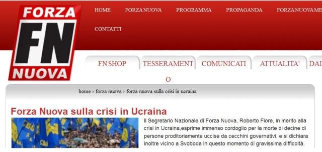 Fiore-FN-Ukraine-Svoboda-1065x505