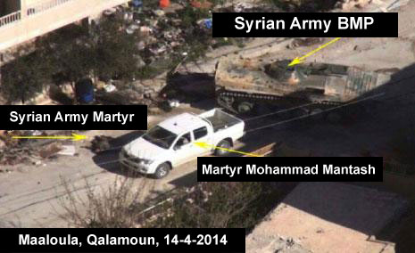 Militants Opened Fire on Al-Manar Crew in Maaloula-2