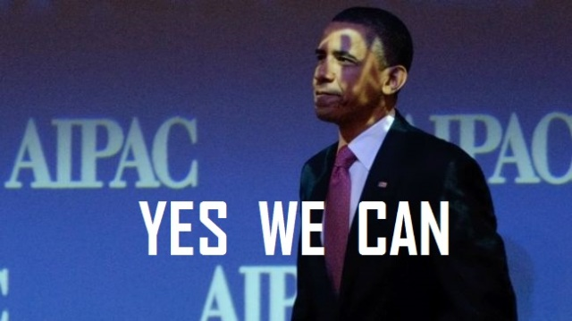 Obama-AIPAC-yes-we-can