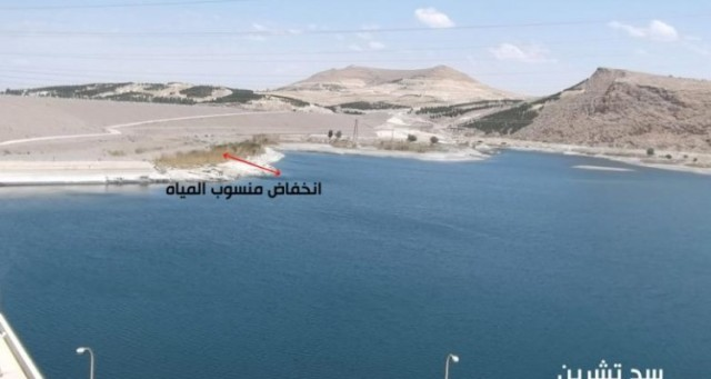 Ankara suspends pumping Euphrates water