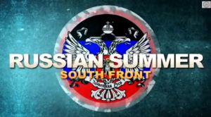 Russian-Summer-South-Front