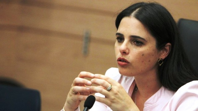 Shaked-1024x576
