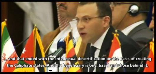 Lebanese Foreign Minister Jebran Bassil-539