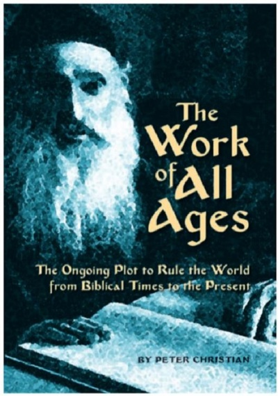 the-work-of-all-ages-529