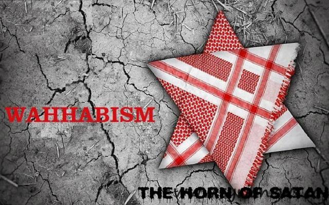 wahhabism-zionism-dajjal