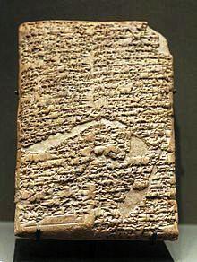 Prologue_Hammurabi_Code_Louvre