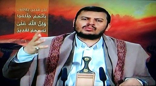 Houthis leader Abdul-Malik al-Houthi-20150420