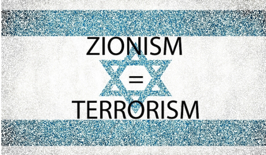 zionism-is-terrorism-flag-20150412